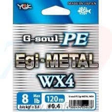 Pīta aukla G-SOUL PE EGI-METAL WX4 120m 1.0/0.171mm 8,17kg multicolor