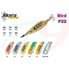 AKARA «Bird» P22 90mm